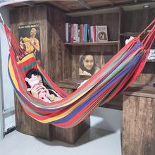 加厚帆布吊床吊椅宿舍寝室