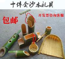 (小)孩户el玩具竹制玩an工具幼儿园沙池玩具宝宝玩具竹戏水玩具