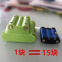 绿光红el线通用锂电in激光投线仪平水仪充电大容量电池