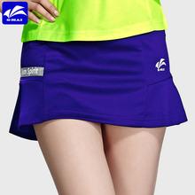 速迈夏em新式羽毛球2t速干透气羽毛球裙裤时尚网球裤