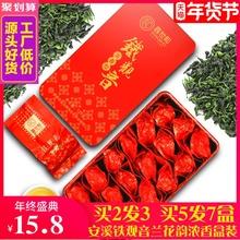 安溪茶em浓香型正品nu0年新茶乌龙茶袋装(小)包送礼盒装125g