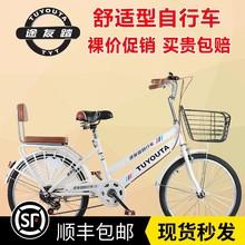 自行车em年男女学生nu26寸老式通勤复古车中老年单车普通自行车
