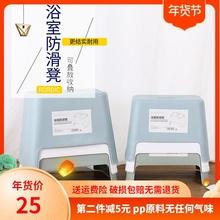 日式(小)em子家用加厚nu澡凳换鞋方凳宝宝防滑客厅矮凳