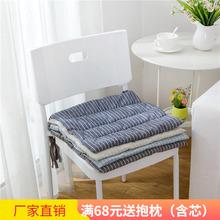 简约条em薄棉麻日式nu椅垫防滑透气办公室夏天学生椅子垫