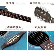 单板民em吉他入门初nu0寸41寸学生自学成的女男通用旅行可爱木