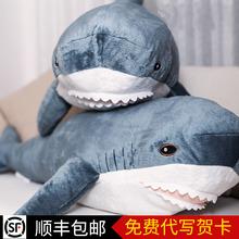 宜家IemEA鲨鱼布nu绒玩具玩偶抱枕靠垫可爱布偶公仔大白鲨