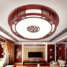 中式新em吸顶灯 仿ke房间中国风圆形实木餐厅LED圆灯