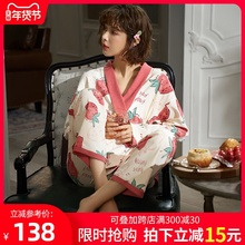 马克公em睡衣女春秋li袖日系可爱和服韩款甜美家居服套装秋冬