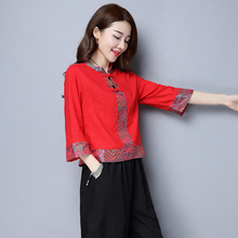 春季包em2020新li风女装中式改良唐装复古汉服上衣九分袖衬衫