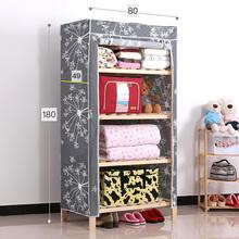 收纳柜em层布艺衣柜li橱老的简易柜子实木棉被杂物柜组装置物