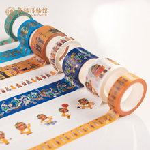 新疆博em馆 五星出li中国烫金和纸胶带手账贴纸新疆旅游文创
