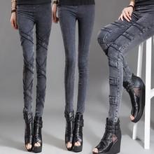 春秋冬em牛仔裤(小)脚li色中腰薄式显瘦弹力紧身外穿打底裤长裤