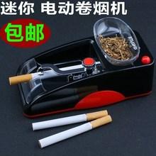 卷烟机全em 自制 电li 手卷烟 烟丝卷烟器烟纸空心卷实用套装
