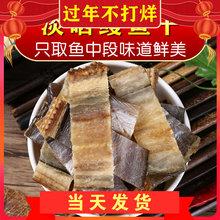 渔民自em淡干货海鲜li工鳗鱼片肉无盐水产品500g