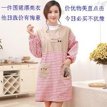 女士反em厨房罩衣居li防水胖子长袖大码宽松有袖家用