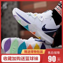 篮球鞋em文5笑脸2li姆斯16正款学生式6代限量款男女7防滑五代