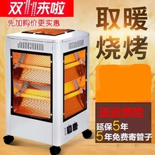 五面烧em取暖器家用gg太阳电暖风暖风机暖炉电热气新式