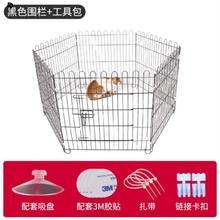 拦狗狗em功能宠物栅fu间隔栏简易泰迪猫咪金毛犬防护楼梯口。