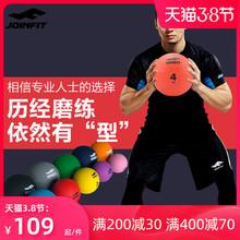 JOIemFIT健身ly力球腰腹部体能康复训练高弹橡胶实心球