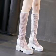 新式高em网纱靴女(小)ly底内增高春秋百搭高筒凉靴透气网靴
