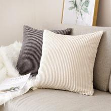 抱枕靠em纯色沙发靠ra室腰枕午睡靠枕条纹绒腰靠抱枕套不含芯