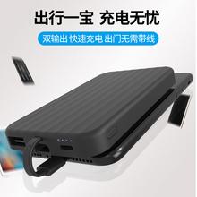吸盘式em0动电源适aj果11三星OPPOvivo(小)米手机带线充电宝薄