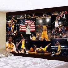 科比詹em斯球星背景aj宿舍卧室改造床头布nba篮球曼巴挂布