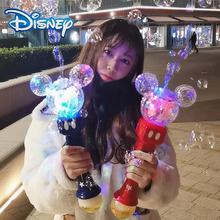 迪士尼em童吹泡泡棒aj持泡泡机电动不漏水加特林玩具水女孩枪