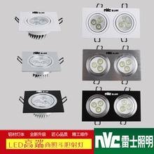 雷士照明LED方形筒em7射灯斗胆aj道客厅服装店灯3W5W7W9W12W