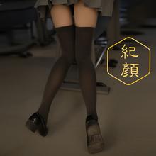 【妍】em性感丝滑Jre学生白色长筒袜 长袜女潮纯色过膝