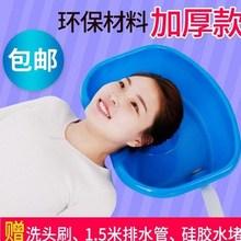 。不弯em洗头器产妇sr子(小)童仰头洗头躺椅神器家用平躺