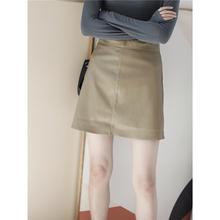 阿一 em腰包臀皮裙sr黑色(小)皮裙休闲显瘦半身裙a字pu裙子短裙