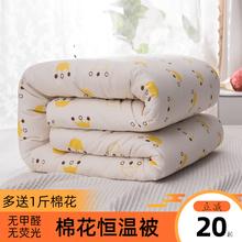 棉花被en单的纯手工ng生被褥春秋被棉胎定做床垫被芯冬被加厚