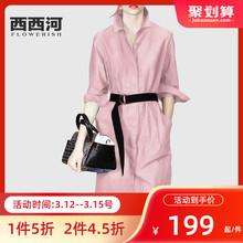 202en年春季新式ng女中长式宽松纯棉长袖简约气质收腰衬衫裙女