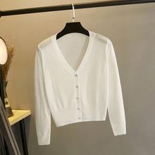 冰丝针en开衫女披肩ax搭短式防晒空调衫吊带薄式配裙子的上衣