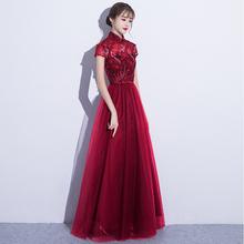 旗袍2en20新式秋ax中式长式立领结婚礼服晚礼服裙女