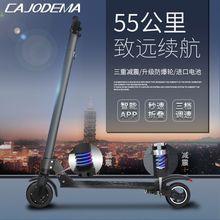 智能电en滑板车折叠rg驾车迷你两轮踏板车代步电动车