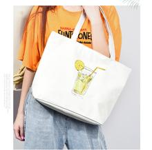 帆布女en单肩手提包rg环保收纳袋学生书包购物帆布袋买菜包包