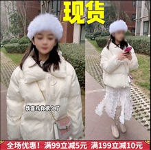 抖音杨en萌同式同式rg花羽绒服棉服外套蕾丝半身裙甜美套装冬