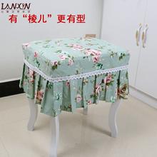 椅子套en子套罩套罩rg钢琴凳化妆凳套梳妆台床头柜套罩