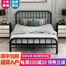 床欧式en艺床1.8rg5米北欧单的床简约现代公主床铁床加厚