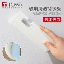 TOWA汽en玻璃软胶刮rg清洁家用瓷砖玻璃刮水器