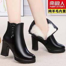 南极的en皮羊毛女短rg毛一体牛皮冬高跟加绒女棉靴妈妈鞋女靴