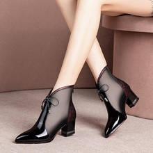 女鞋2en20夏季新ce黑色漆皮粗中跟镂空高跟鞋网纱职业尖头单鞋