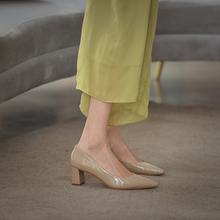 春季女en气质202ce百搭裸色漆皮高跟鞋尖头少女森系粗跟单鞋夏