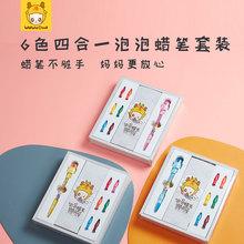 微微鹿en创设计新品ce爱卡通蜡笔6色套装创意学习滚轮印章笔吹泡泡四合一泡泡笔
