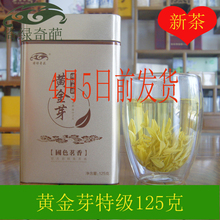 新茶倚en奇葩牌12ng装