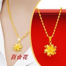 新式正en9999足ng迷你(小)件时尚简约24K纯黄女细式锁骨