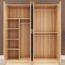 衣柜简en现代经济型el童大衣橱卧室租房木质实木板式简易衣柜