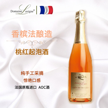 法国�en酒庄气泡酒ee开胃酒原瓶进口香槟法酿正品